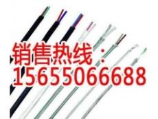 琼山ZR-KX-HB-FFP补偿导线