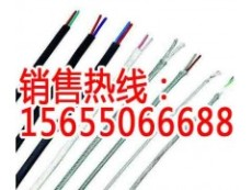 三亚EX-HS-FFP补偿电缆