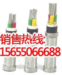 山西省CJ86/SC CJ85/SC电缆2 95