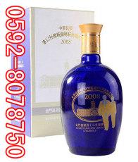 馬蕭就職紀念酒酒 十二年窖藏