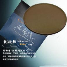 1.56變色鏡片非球面樹脂鏡片批發