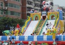 北京户外游乐大型充气滑梯价格 厂家