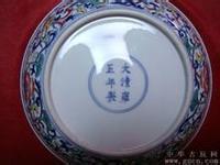 香港明清官窑瓷器拍卖价格咨询