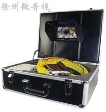 管道摄像内窥镜系统