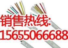 山東省防油電纜供應4 6