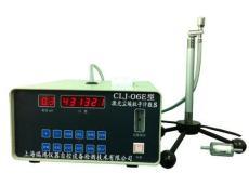 CLJ-06E雙流量全半導體激光塵埃粒子計數器