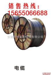 莱西DJFPGRP电缆价格更新