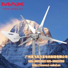 小型風力發電機600W-廣州英飛風力發電機