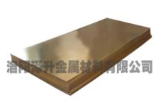 供應黃銅板
