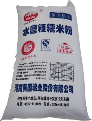 黄国粮业水磨梗糯米粉