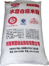 优质糯米粉 黄国粮业优质水磨糯米粉