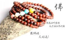 菩提子佛珠保養的五個注意之處
