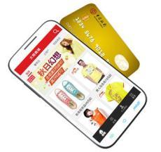 5.5英寸NFC智能刷卡手機為你的事業增添輝煌