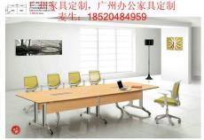 廣州辦公家具 最專業的辦公家具定做廠家