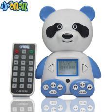 小嘰嘰早教故事機國寶熊貓X8款益智早教玩具