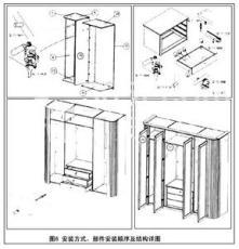 西安家具組裝 西安師徒家具服務有限公司