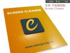 广告手机随意贴 TDS擦拭贴 环保材质