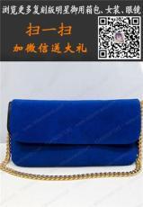 3360 原版皮专业定制品Celine链条包