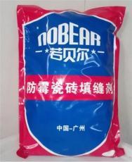 廣東防水涂料廠家批發代理填縫劑