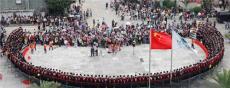 上海摄影公司教你如何拍摄200人大合影