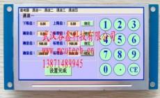 4.3寸彩色LCD顯示模塊UART串口屏