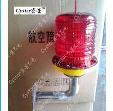 CYS-10LW中光强航空障碍灯
