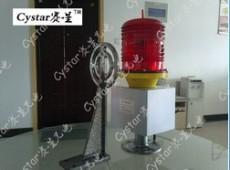 CYS-15LW中光强B型航空障碍灯/航标灯