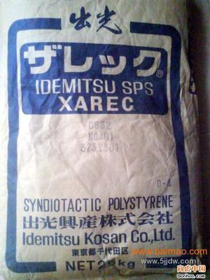 sps筷子材料 食品级SPS