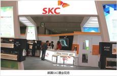 2014上海光学级保护膜展