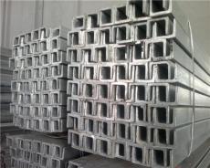 专业销售南京镀锌槽钢 自备现货仓库保质量