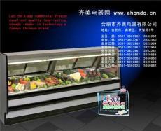 水果冷藏柜設計防水蒸氣的擴散