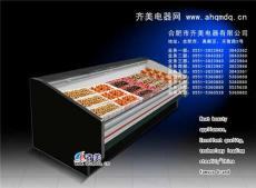 超市水果冷藏柜的省電小技巧介紹