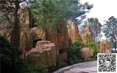 重庆公园塑石假山艺术的设计规划