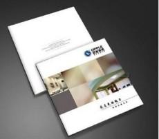 UGRA控制條那五個功能 北京印刷廠