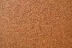 真石漆多少錢一公斤 西安真石漆生產廠家
