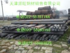 15crmo圓鋼價格
