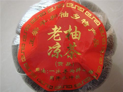 福建特产平和白芽奇兰 柚子奇兰茶图片