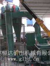 雷蒙磨粉機 高壓超細磨粉機 雷蒙機 雷蒙磨 桂林雷蒙機