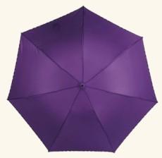 梅花三折素色包边固雅商务晴雨伞