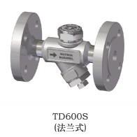 马克丹尼WD600S热动力疏水阀
