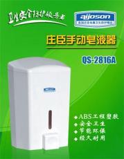 厂家直销美国庄臣手动皂液器自动感应给皂机