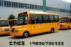 陜西37座幼兒園校車