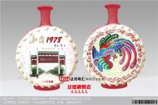 龍紋陶瓷酒瓶 顏色釉酒瓶 新款陶瓷酒瓶