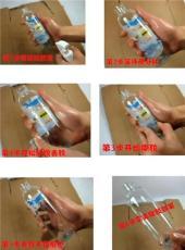 通用去胶剂 品牌除胶剂 台湾除胶剂