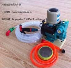 杭州無劃痕洗車噴液專用機