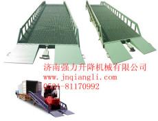 淄博12噸移動式液壓裝卸過橋