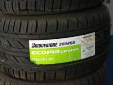 普利司通輪胎 235/45R18
