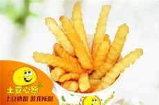 薯條加盟 土豆小吃加盟