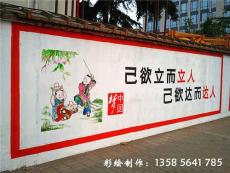 提供江浙滬地區墻體彩繪廣告服務