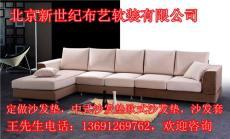 cj北京沙发垫定做会所沙发垫沙发套沙发650